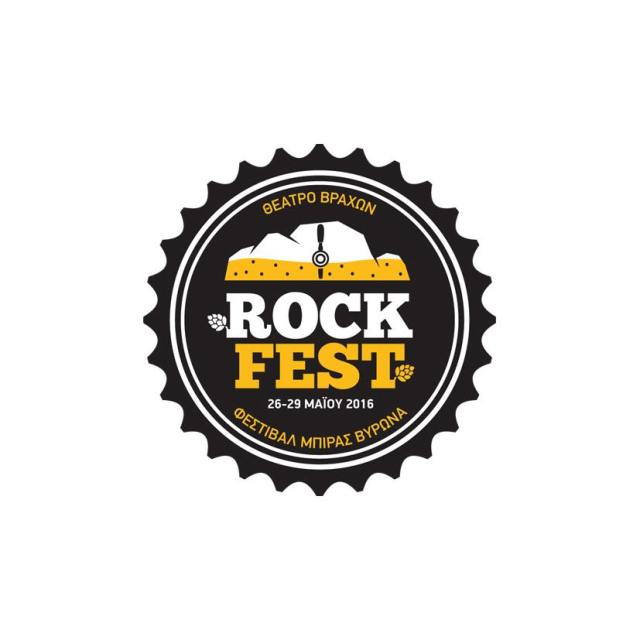 rock-fest-vironas-2