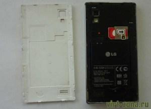 Телефон LG P765 со снятой крышкой