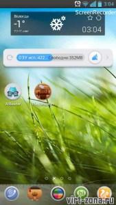 Экран телефона LG