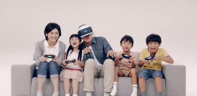Кооператив в Playstation VR