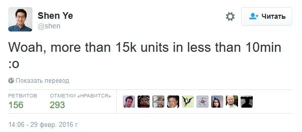 За 10 минут продано 15 тысяч HTC Vive