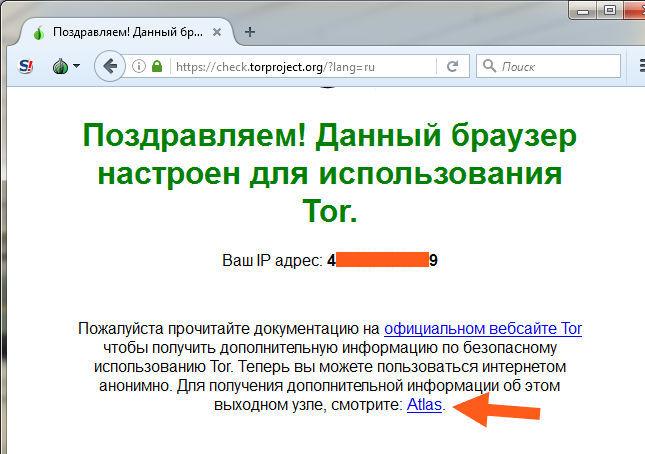 как настроить tor browser на определенную страну