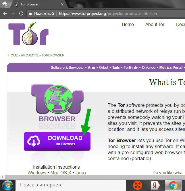 Браузер тор обход запрета tor browser настроить на страну гидра