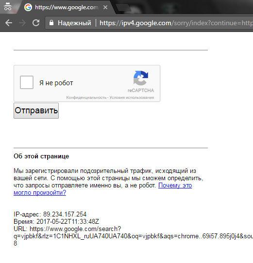 Заблокировать tor browser hydraruzxpnew4af flash plugin for tor browser hidra