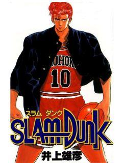 Slam Dunk portada volumen 1 (Hanamichi Sakuragi)