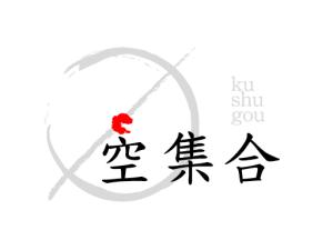 Kushugou 1