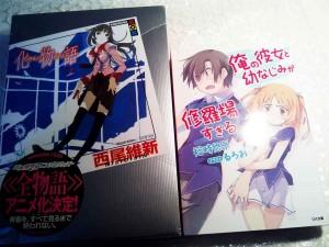 Comparación con el formato Kodansha BOX