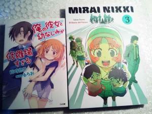 Comparación con formato Tankobon manga
