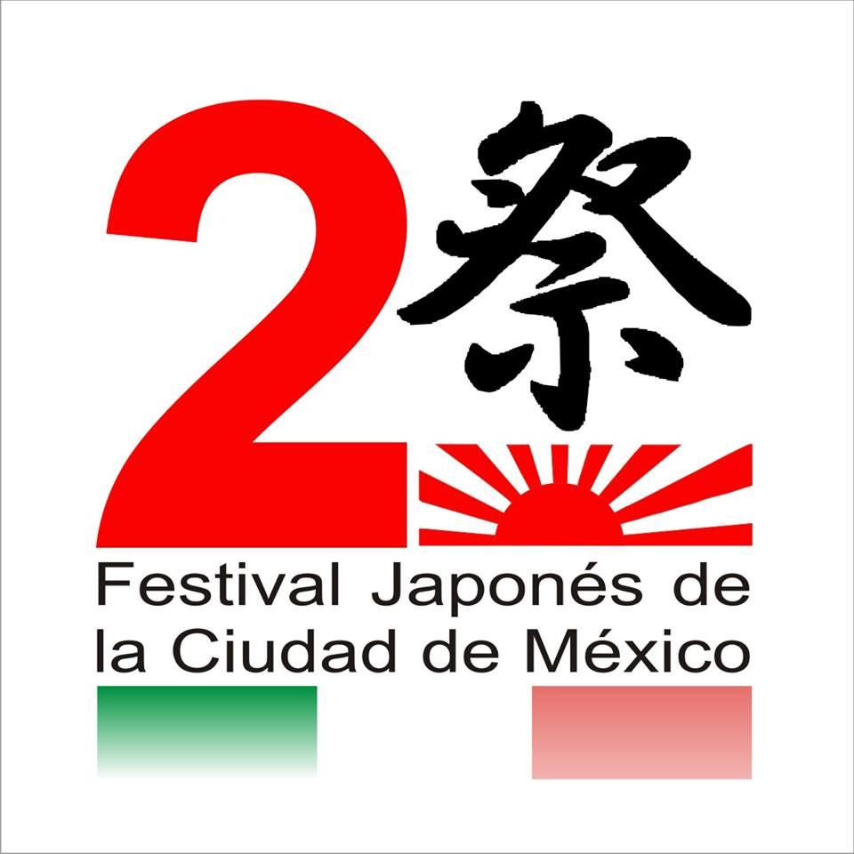 2o Festival Japonés de la Ciudad de México