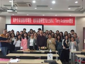 Teaching at Jiangnan University, Wuxi China