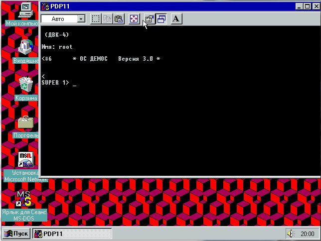 DEMOS 3 on SIMH's PDP-11 / on Windows 95 Russian