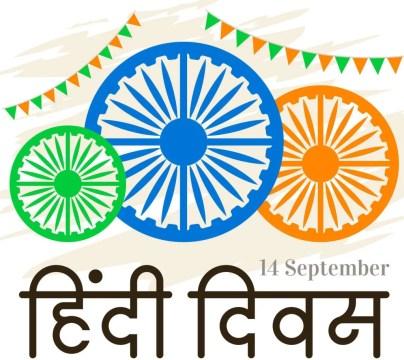 Learn-Hindi-World-Hindi-Day-Devanagari-Script-Hard-to-learn-Hindi