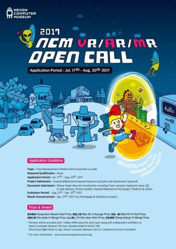 vr ar open call museum