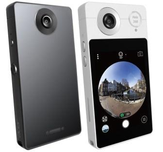 holo360 camera