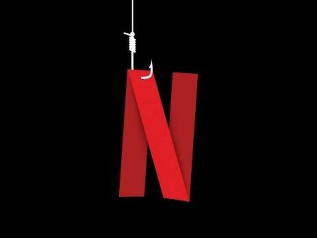 Netflix-Virtual-Zone-1