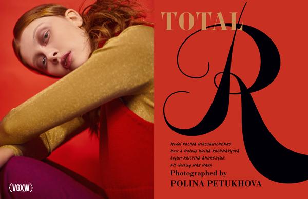 Fashion Editorial by Polina Petukhova for VGXW Magazine | virtuogenix.online