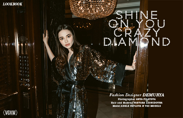 Demurya Lookbook - Shine On You Crazy Diamond   VGXW Magazine