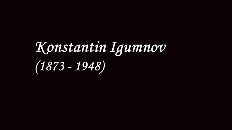 Konstantin Igumnov plays – Piano Sonata No.3 (Op.58) – Chopin