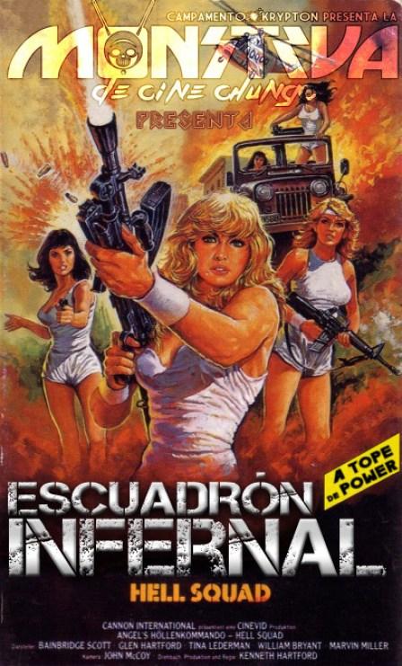 escuadron-infernal-monstrua-de-cine-chungo-2016