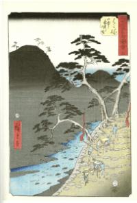 Edo12345