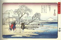 Edo1234567891