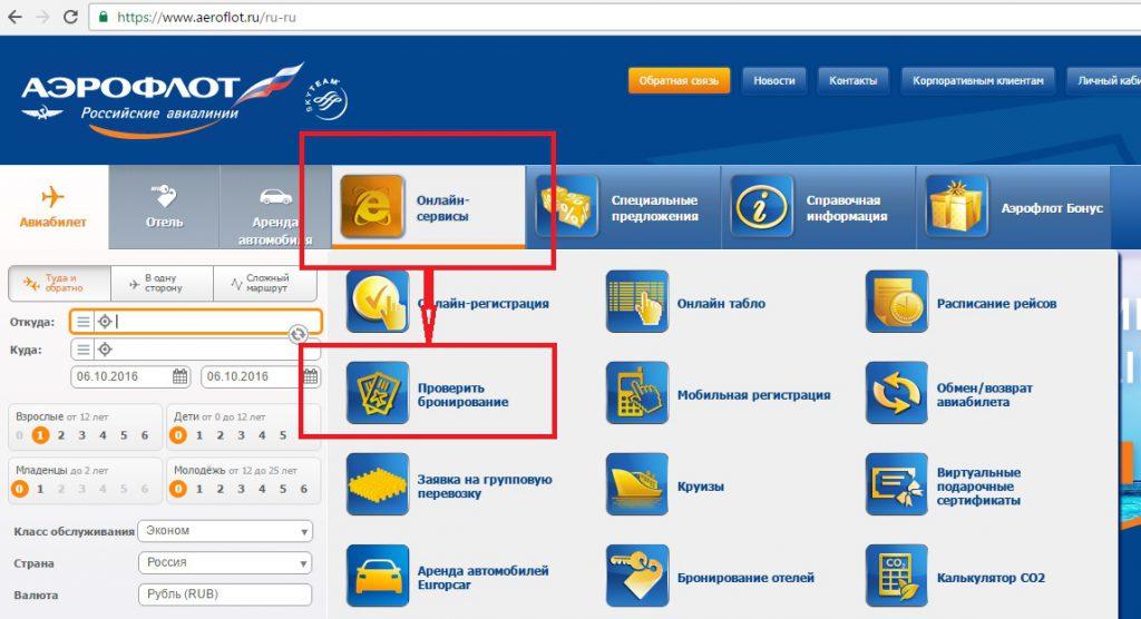 web stranice za upoznavanje uzbekistana internetsko druženje smiješno