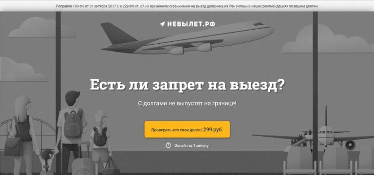 восточный банк кредит наличными онлайн заявка новосибирск калькулятор