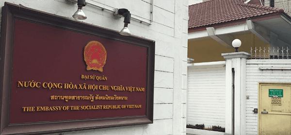 Đại sự quán Việt Nam tại Thái Lan