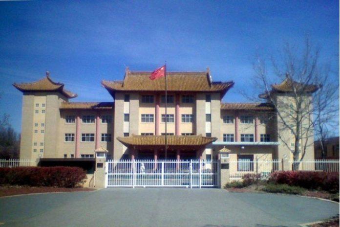 Đại sự quán Việt Nam tại Trung Quốc