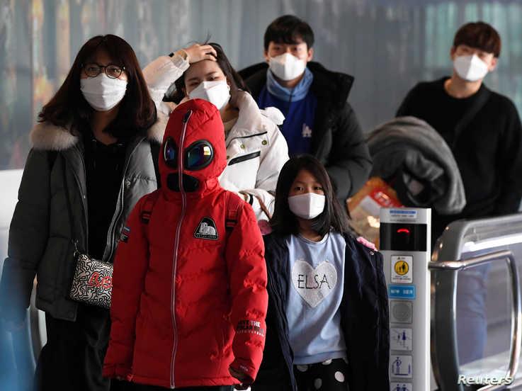 Wuhan Coronavirus outbreak