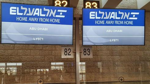"The 45-year veteran, who is the senior captain in El Al's 737 fleet, said he never dreamed of flying to Abu Dhabi, calling it a ""very special feeling."""