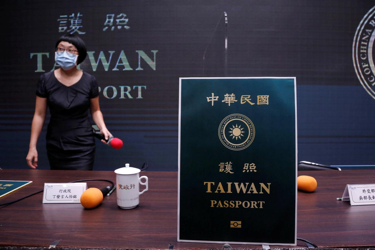 "Taiwanese passports have the words ""Republic of China"", its formal name, written in large English font at the top, with ""Taiwan"" printed at the bottom."