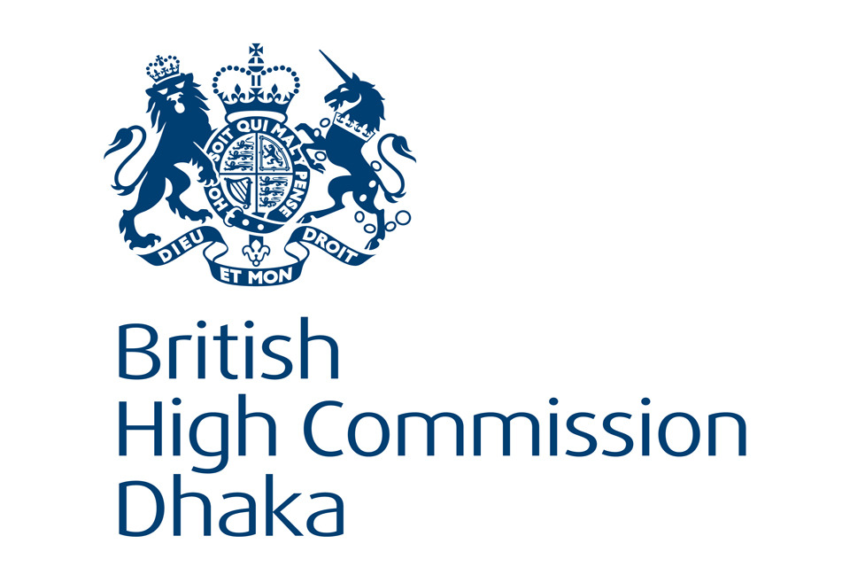 The British High Commission, Dhaka is seeing an increase in online employment scams targeting Bangladesh nationals.