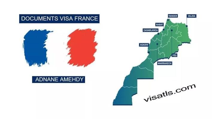 فيزا لفرنسا