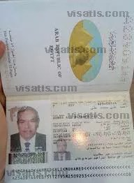 الاوراق المطلوبة لعمل جواز سفر المصري وكذا رسوم التجديد 2021 استخراج جواز سفر