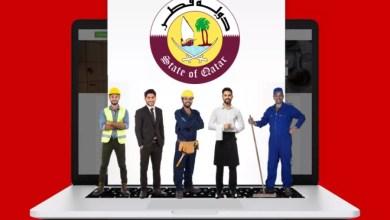 بحث عن فرص عمل في قطر للمغاربة 2020