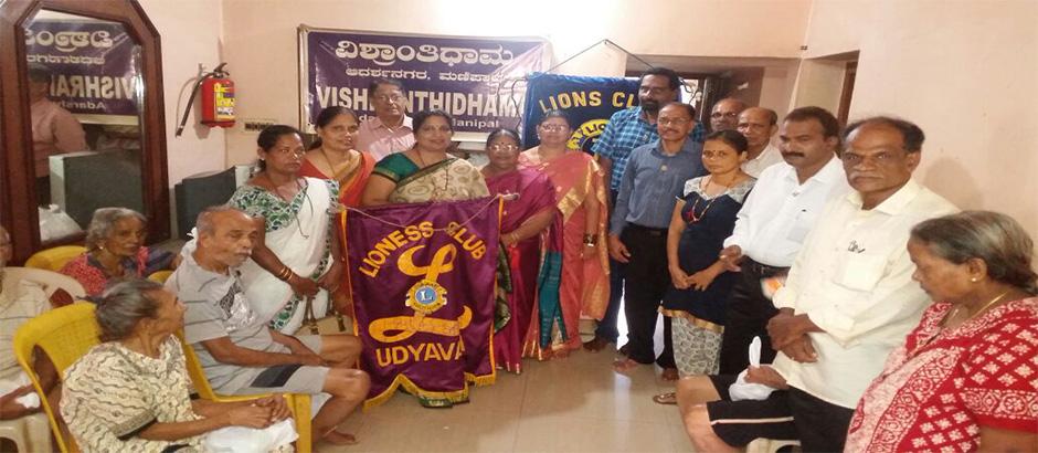 Vishranthidhama Old age home