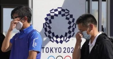 olimpiada toquio covid 15122020094732440 Vision Art NEWS