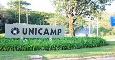Unicamp Vision Art NEWS