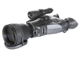 Armasight DISCOVERY X5