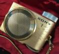 Vintage Micro Radio