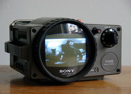 Sony TV 511UK