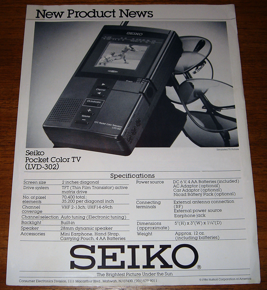 Seiko Sales Flyer