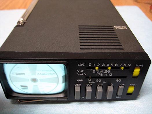 Sinclair repair 19