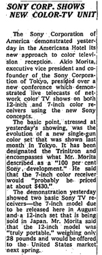 Sony Press Release May 21, 1967