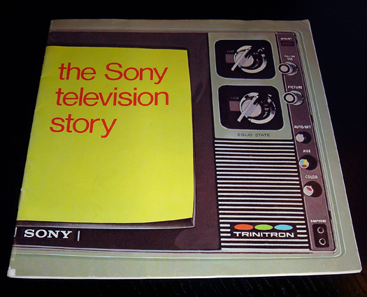 Sony booklet photographed August 17, 2011