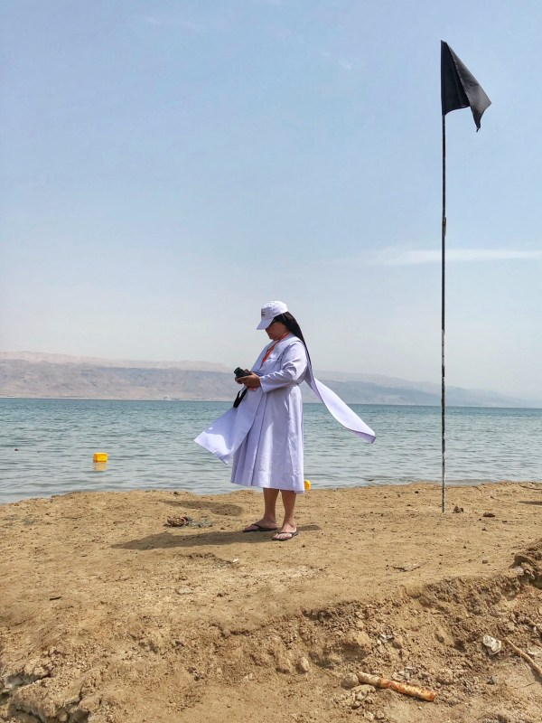Dead Sea Nun, Israel