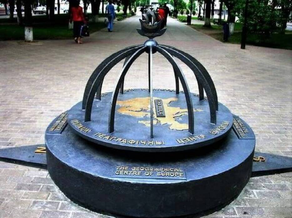 Geographical center of Europe in Polotsk