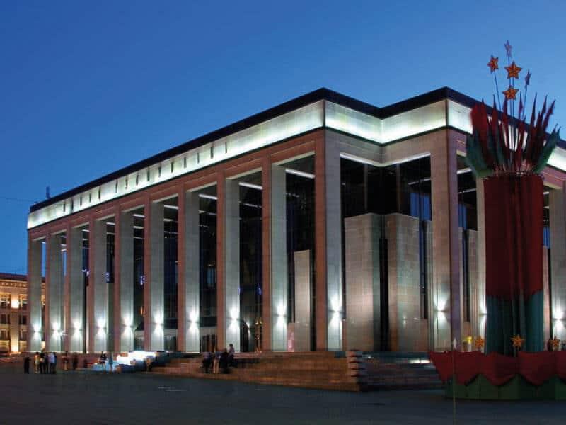 Архитектура Минска, дворец республики
