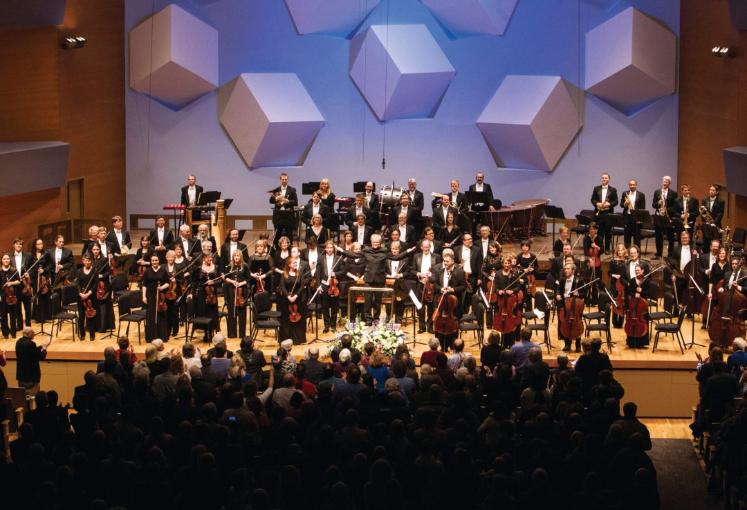 """Vanska Hall. Image by Courtney Perry. Courtesy of <a href=""""http://www.minnesotaorchestra.org/"""" target=""""_blank"""">Minnesota Orchestra</a>"""